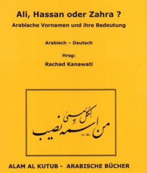 ali-hasan-oder-zahra-namenbuch