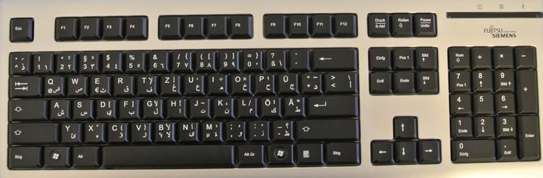 Pc Deutsch Arabische Tastatur Weiss Alam Alkutub