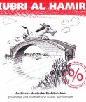 Kubri1-cover- Aktion