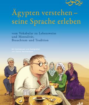 yaduktur-cover1