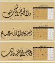 kalender-2017-seiten