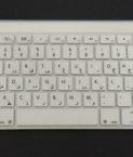 mac-folie-on-tastatur